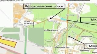 В Подмосковье пройдет голландский аукцион(, 2013-12-10T19:15:58.000Z)