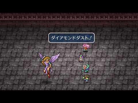 [ロマサガ2]パート15 追憶の迷宮クリアを目指して