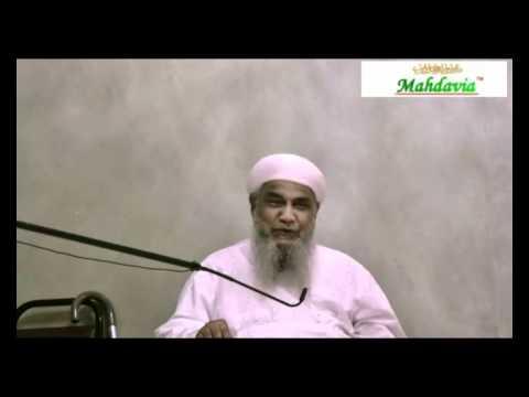 Mahdavia: Bahra-e-Aam Gunj-e-Shuhda 09-20-10 Sermon Part 1