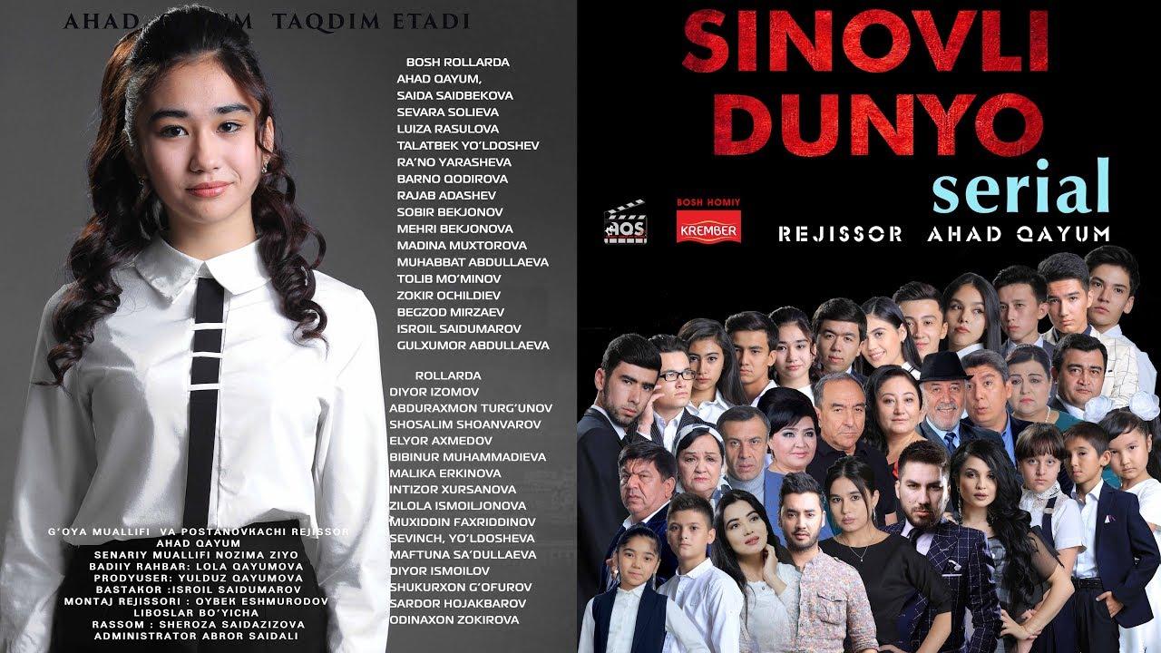 Sinovli dunyo (o'zbek serial) | Синовли дунё (узбек сериал) 8-qism