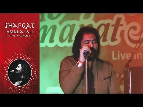 Kyun Main Jagun - Shafqat Amanat Ali Live at Phoenix Mall Bangalore 22nd November, 2014