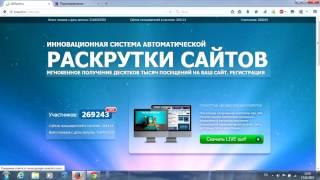Очень Быстрый заработок в интернете 1000 руб день UNNONEWS с выводом денег :) [Заработки в интернете