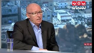 لقاء خاص مع جيمي ماكغولدريك ...منسق الأمم المتحدة للشئون الانسانية في اليمن| حوار عبدالله دوبلة