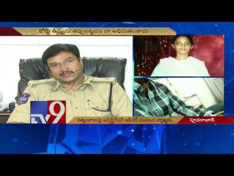Ayesha Murder case : Clear evidence against Sathyam Babu - Police - TV9