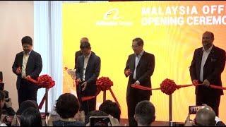 Dr Mahathir, MSC sumber inspirasi Jack Ma