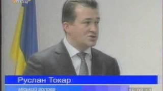 Новости Никополя(Видео НМЦ Новости (04.12.2012 19:00) Для тех кто не смог посмотреть по ТВ., 2012-12-04T17:24:00.000Z)