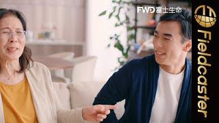 FWD富士生命は、「就職」「起業」「結婚」「出産」など、ライフステージに存在する「はじめて」を思いきり踏み出せるよう、「はじめては、一生つづく。」というテーマを掲げ、 ...