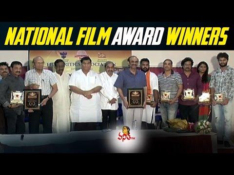 Film Critics Association Congrats Meet National Film Award Winners    Vanitha TV
