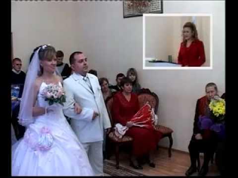 С невесты слетело