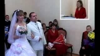 Жених троллит невесту в ЗАГСе
