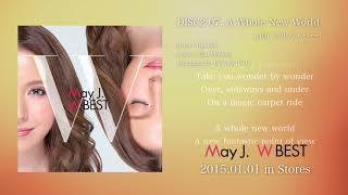 "May J. / A Whole New World with クリス・ハート [with lyrics] (2015.1.1 ALBUM ""W BEST"")"