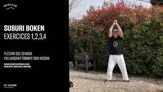Série d'exercices suburis Ken  1 2 3 4