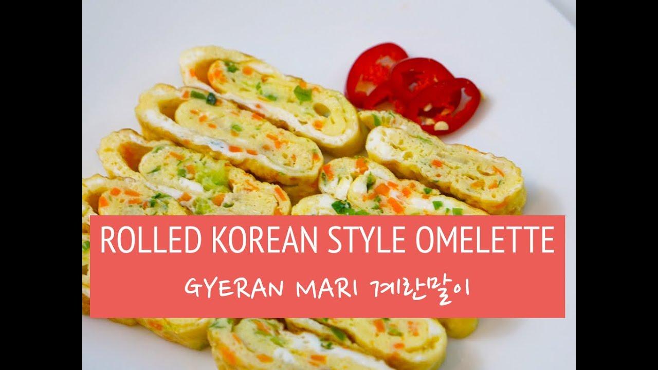 Rolled Egg Korean Style Omelette Gyeranmari 계란말이 | DIANE COOKS ...