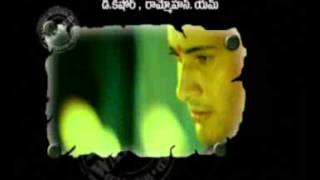 Athadu (2005) - Movie Trailer 1