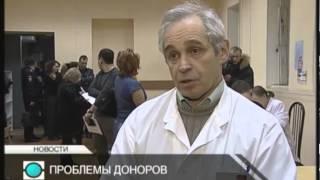 Смотреть видео spb24tv ru Телеканал «Санкт Петербург»   Новости   Новый закон о донорах уменьшил число желающих сдать кровь онлайн