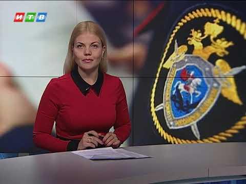 ТРК ИТВ: По факту отравления школьниц в Красноперекопске, следком возбудил уголовное дело