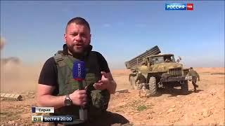 Сирия новости!Турция хочет создать буферную зону в приграничных районах Сирии