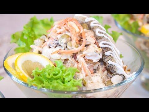 Праздничные рыбные салаты рецепты фото