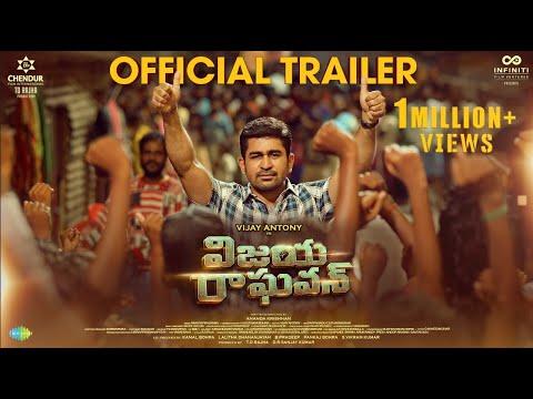 Vijaya Raghavan - Telugu Trailer | Vijay Antony | Aathmika | Ananda Krishnan | Nivas K Prasanna