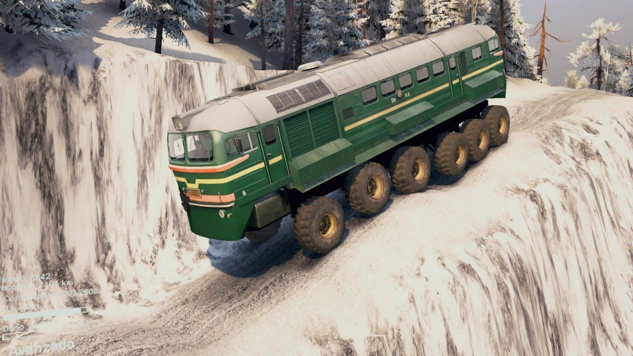 Una Montaña Nevada: Locomotora Extraordinaria Vs Montaña Nevada Y Rio