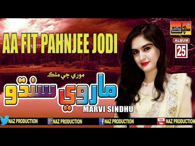 NEW SNDHI SONG AA FIT PAHNJEE JODI BY MARVI SINDHU NEW ALBUM 25 2019 NAZ PRODUCTION