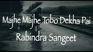 Majhe Majhe Tobo Dekha Pai | Borno Chakroborty | Rabindra Sangeet | Rabindra Fusion - 1