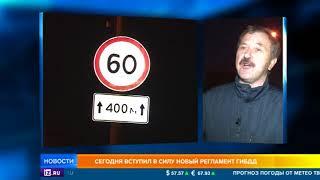 Новый регламент ГИБДД позволяет устанавливать камеры рядом с временными дорожными знаками