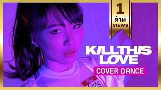 'KILL THIS LOVE' - BLACKPINK - Cover Dance ∣ Softpomz #ติ่งฝึกหัด