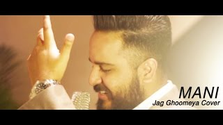 Jag ghoomeya cover | sultan | salman khan | anushka sharma | mani