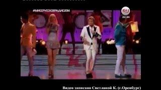 Финал конкурса 'Мисс Русское Радио 2014'