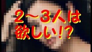 「デザイナーベイビー」黒木メイサが二人目にヤル気満々か? チャンネル...