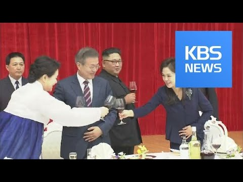 Easing Military Tensions / KBS뉴스(News)