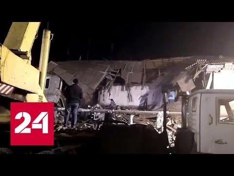 Взрыв газа под Нижним Новгородом: пострадали 6 человек - Россия 24