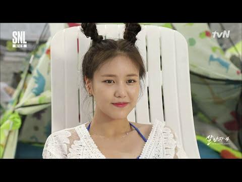 [FHD] 170812 tvN Saturday Night Live E20 (Hyejeong) - Link In Description