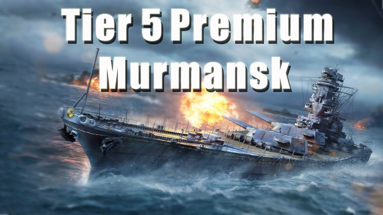 World of Warships - Murmansk Gameplay - YouTube