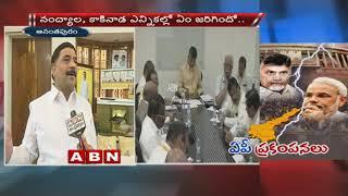 TDP Kalava Srinivasulu Comments On PM Modi