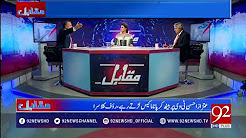 Muqabil | 31st October 2017 | 92 News
