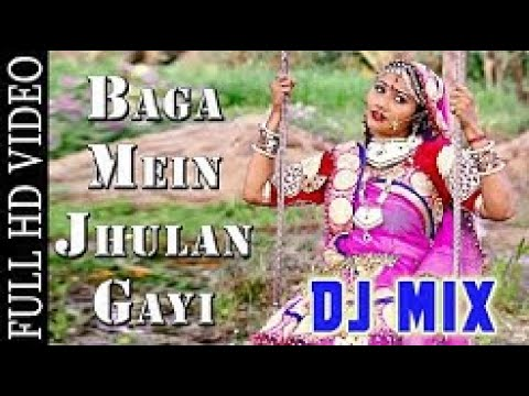 Baga Me Jhulan Gai Re(Remix) By Dj Rs Jat