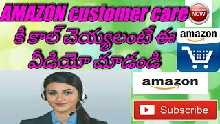 How to connect customer care service in Amazon telugu