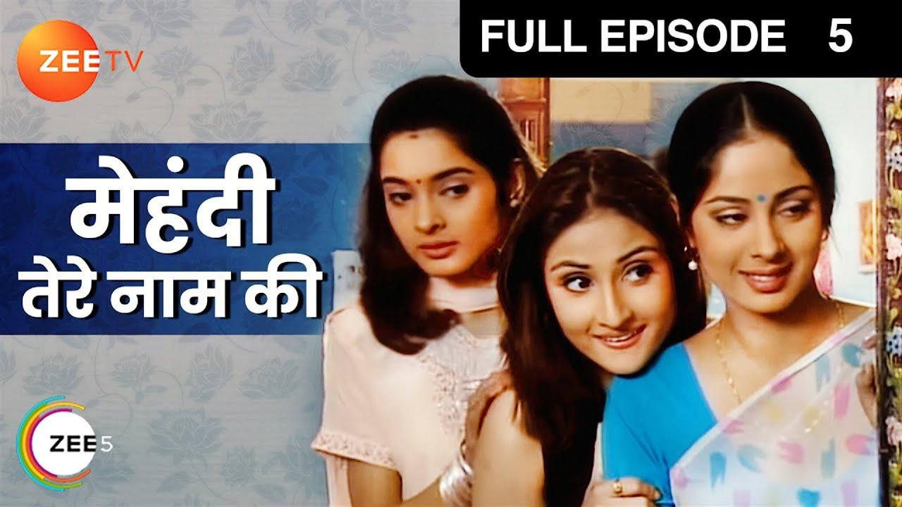 Download MEHANDI TERE NAAM KI | Hindi Serial | Full Episode - 5 | Zee TV Show
