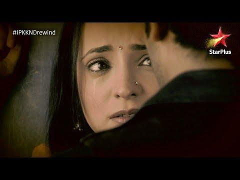 Iss Pyaar Ko Kya Naam Doon | Lovestruck Arnav
