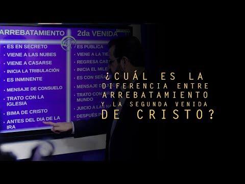 Cápsulas Doctrinales | ¿Cúal es la diferencia entre Arrebatamiento y la Segunda Venida de Cristo?