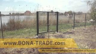 Забор из металла  Металлический забор(Строительство и ремонт на дачном участке. Коттеджное строительства. Дом, сад, огород и благоустройство...., 2015-02-25T18:33:02.000Z)