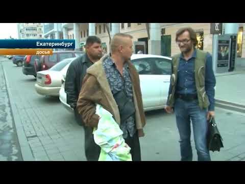 В Екатеринбурге перед судом предстали пришедшие  поговорить  с битами к бизнесмену