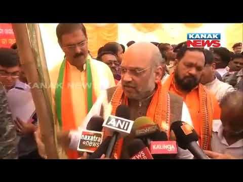 BJP National President Amit Shah Visits Villages In Balangir