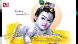 Chhoti Chhoti Gaiya Chhote Chhote Gval ||Lord Krishna Bhajan 2016 ||Ashit Desai-Hema Desai