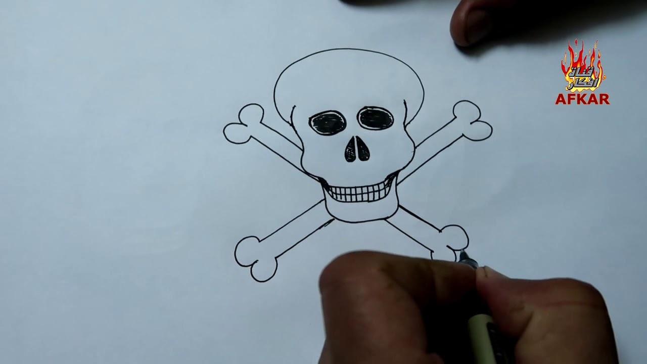 كيف ترسم جمجمة بالقلم السائل للمبتدئين من قناة افكار المدهشة