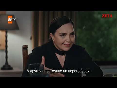 Мафия не может править миром, 160 серия, русские субтитры