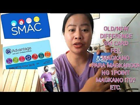 SM ADVANTAGE CARD