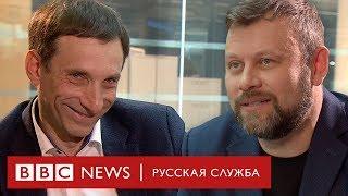 «Украину ждут захватывающие годы кризисов»: политолог Портников о Зеленском